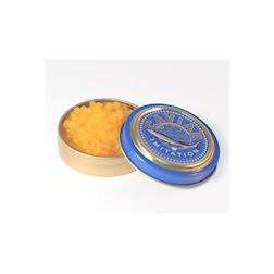 Scatolette Caviar Imitation 100% Chef in alluminio cm 6,5