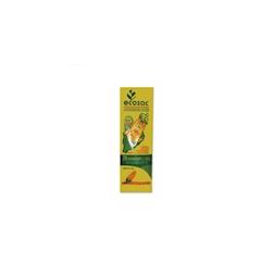 Sacco immondizia Biodegradabile Ecosac lt 6,5